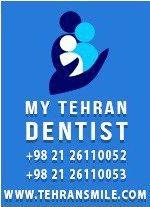 کلینیک دندانپزشکی Tehran Smile